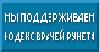 kodeks_vrachey_runeta