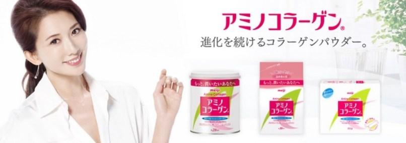 japan_collagen-maije