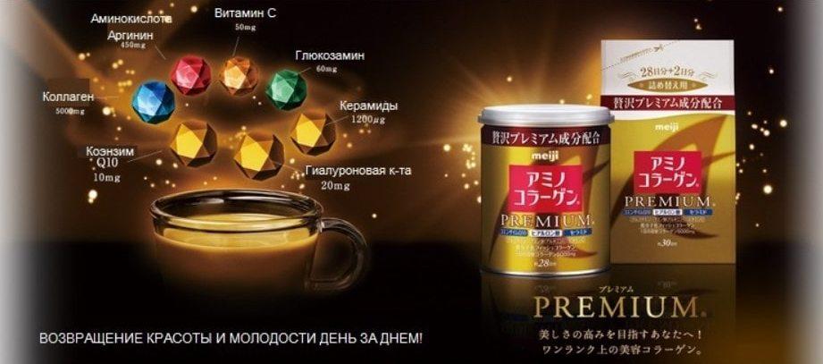 japan_collagen-min