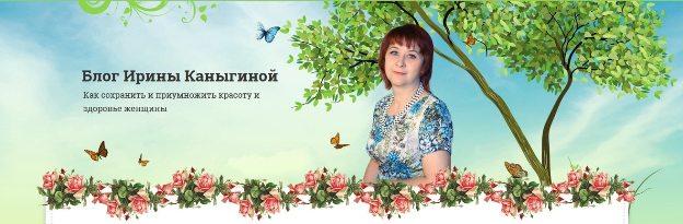 Blog_Iriny_Kaniginoy-min