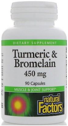 Куркумин и бромелайн