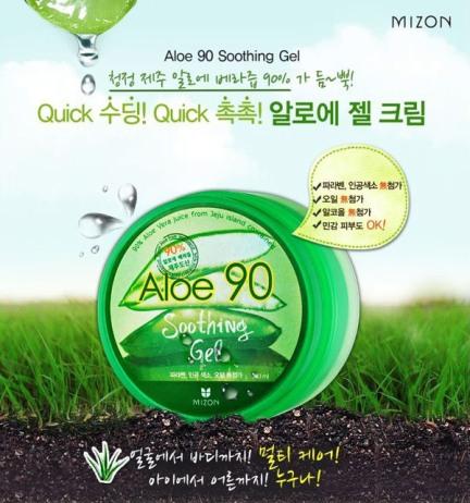 Aloe 90 Soothing Gel
