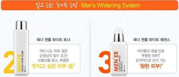 Men's Whitening System