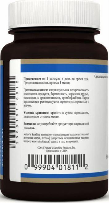 NSP_chondroitin_prijom