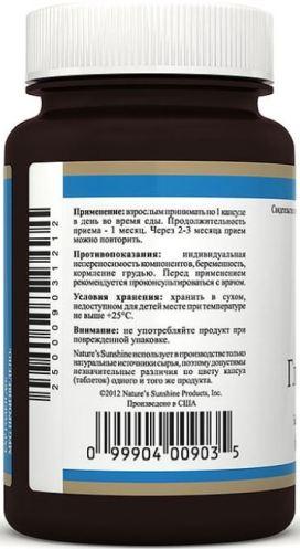 NSP_glucosamin_prijom