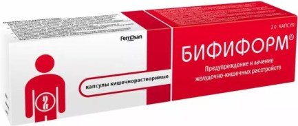 пробиотики бифиформ
