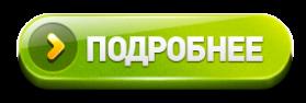 Значение водорослей в жизни человека: полезные свойства, применение, меры предосторожности