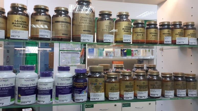 Solgar в российских аптеках
