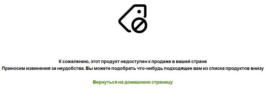 В России запретили iHerb? Блокировка товаров iHerb: почему, кто виноват, что дальше?
